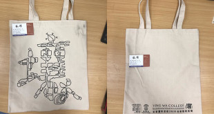 canvas-shopping-bag